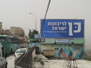 sign at entrance to jerusalem 2